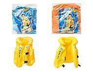 Детский надувной жилет для плавания, BT-IG-0006, детские игрушки