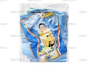 Детский надувной жилет для плавания, BT-IG-0006, отзывы