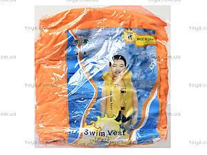 Детский надувной жилет для плавания, BT-IG-0006, магазин игрушек