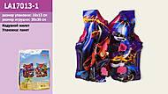 Жилет надувной детский, LA17013-1, toys.com.ua