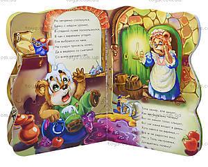 Жили-были зверята «Медвежонок Топа», А597003Р, купить