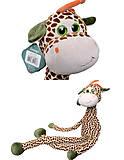 Мягкая игрушка «Жираф Сафари», К425А, купить