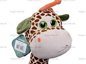 Мягкая игрушка «Жираф Сафари», К425А, цена