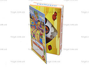 Живая открытка «Вырасти меня», 13135001Р, игрушки