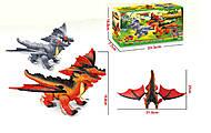 Двухголовый дракон, со звуком, 788-3