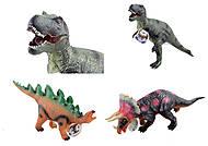 Игрушечный динозавр большой, со звуком, разные виды, SDH359-20242526, отзывы