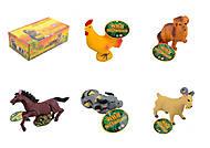 Набор «Животные Домашние»,5 видов, 7582, отзывы