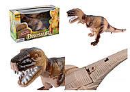 Игрушка динозавр (ходит), 1003A, отзывы