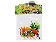 Динозавры, набор, 866-B111B211B311, отзывы