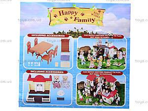 Игровой набор Happy Family, 012-04, детские игрушки