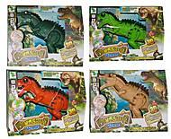 Животные «Мир динозавров», 1010A13A, отзывы