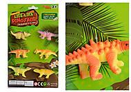 Игрушечный резиновые динозаврики, 2 вида , W6328-241244, отзывы