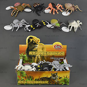 Животные резиновые «Динозавры», 7211