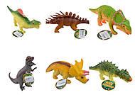 Животные резиновые «Динозавры», 7211, іграшки