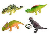 Животные резиновые динозавры, наполнитель шарики, 21 см, ассорти, W6328-212152211220218