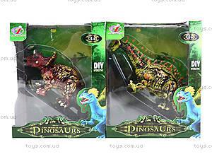 Конструктор-животное «Динозавр», Q9899-220, toys