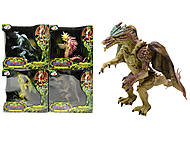 Животные резиновые «Драконы», Q9899-69, отзывы