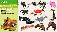 """Животные резиновые в ассортименте """"Мир животных"""" , 7216, детские игрушки"""