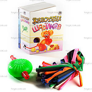 Набор для детей «Животные из шариков»,