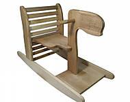 Качалка деревянная детская «Лошадка», 05-002, отзывы