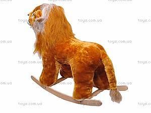 Качалка «Лев», 40855, купить