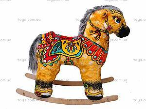 Качалка-лошадь «Лошадь Огонь», желтая, 40050-6