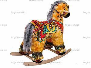 Качалка-лошадь «Лошадь Огонь», желтая, 40050-6, купить