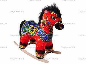 Качалка «Лошадь Огонь», красная, 40050-1, отзывы