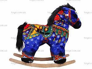 Качалка «Лошадь Огонь», синяя, 40050-5