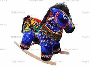 Качалка «Лошадь Огонь», синяя, 40050-5, купить