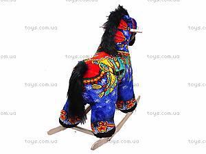Качалка «Лошадь Огонь», синяя, 40050-5, фото