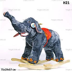 Качалка «Слон», меховая, H21