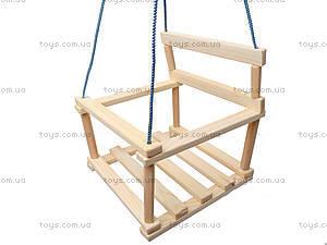 Качель деревянная для детей, К09, купить