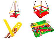 Качель для детей, 0052, іграшки