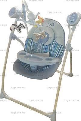 Качели для малышей «Blue», BT-SC-001 BLU