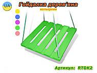 Качелька деревянная, разные цвета, RTDK2, набор