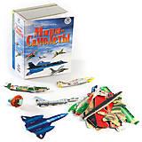 Набор для детей «Как изготовить мини-самолеты», , купить