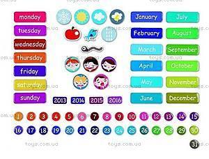 Календарь магнитный «Чудесный день», 68 штук, J02888, фото