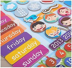 Календарь магнитный «Чудесный день», 68 штук, J02888
