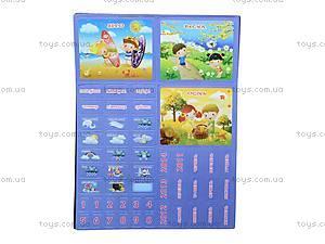 Календарь природы на украинском языке, , купить