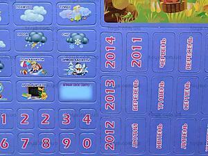 Календарь природы на украинском языке, , toys.com.ua
