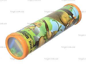 Калейдоскоп для детей «Джунгли», 0406, детские игрушки