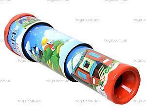 Калейдоскоп для детей «Сказка», 825, фото