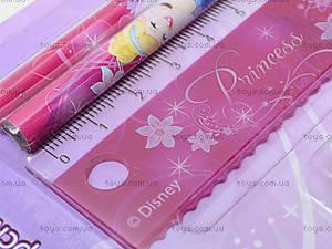 Канцелярский набор для первоклассника «Принцессы», PRBB-US1-5060-BL, отзывы