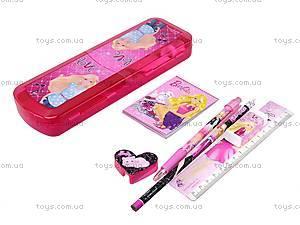 Канцелярский набор Barbie, BRAB-US1-75409-H, фото