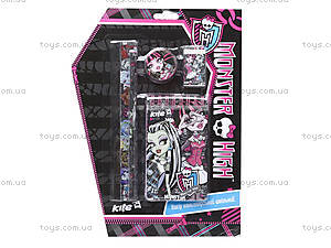 Канцелярский набор Monster High, MH13-147K, купить