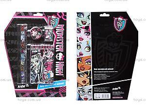 Канцелярский набор Monster High, MH13-147K