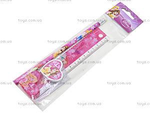 Канцелярский набор «Принцессы», PRAB-US1-5020-H, детские игрушки