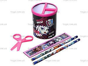 Канцелярский настольный набор Monster High, , фото