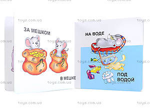 Детская книга «Логика», Талант, купить